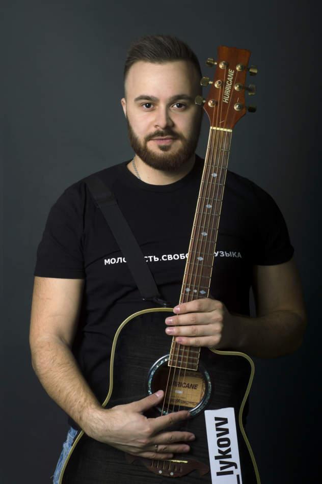 Курс игры на гитаре и вокал