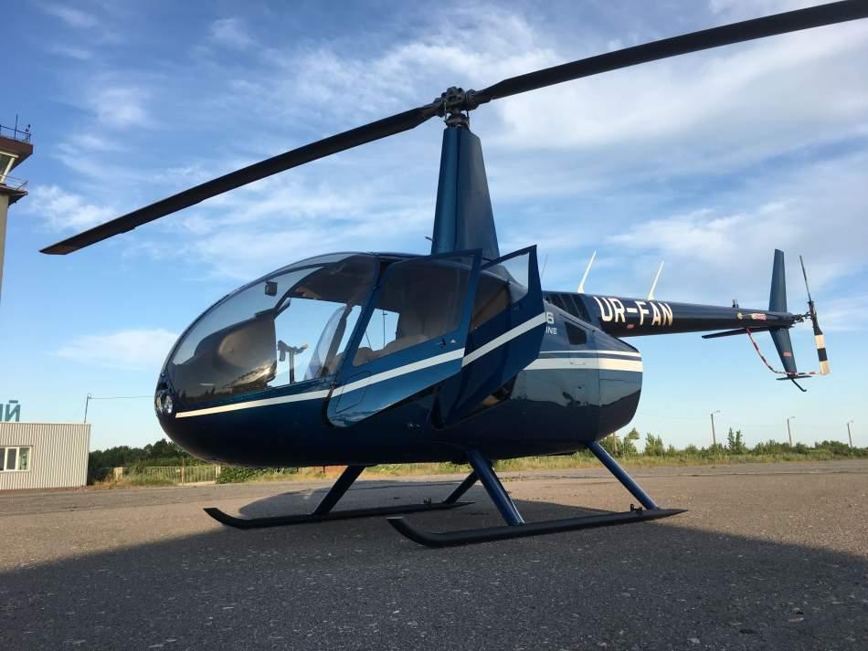 Оглядовий політ на вертольоті для трьох над Хмельницьким