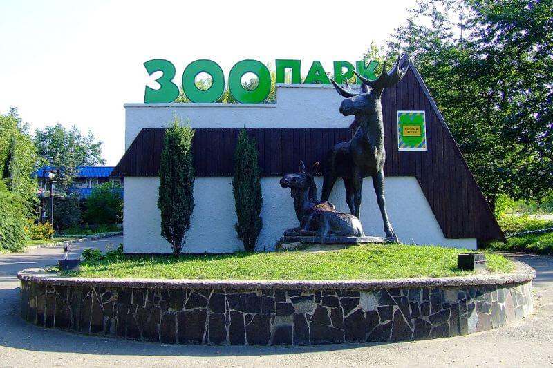 Екскурсія у зоопарк (Луцьк + Рівне)