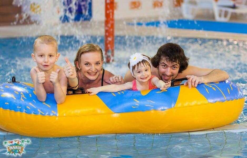 Семейный отдых в Львовском аквапарке