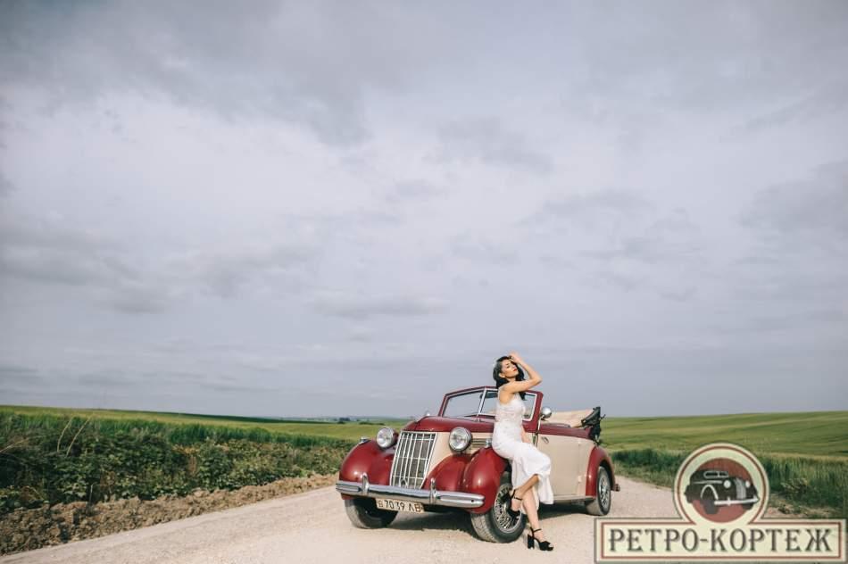 Катание на Ретро-автомобиле Wanderer W23 Cabriolet