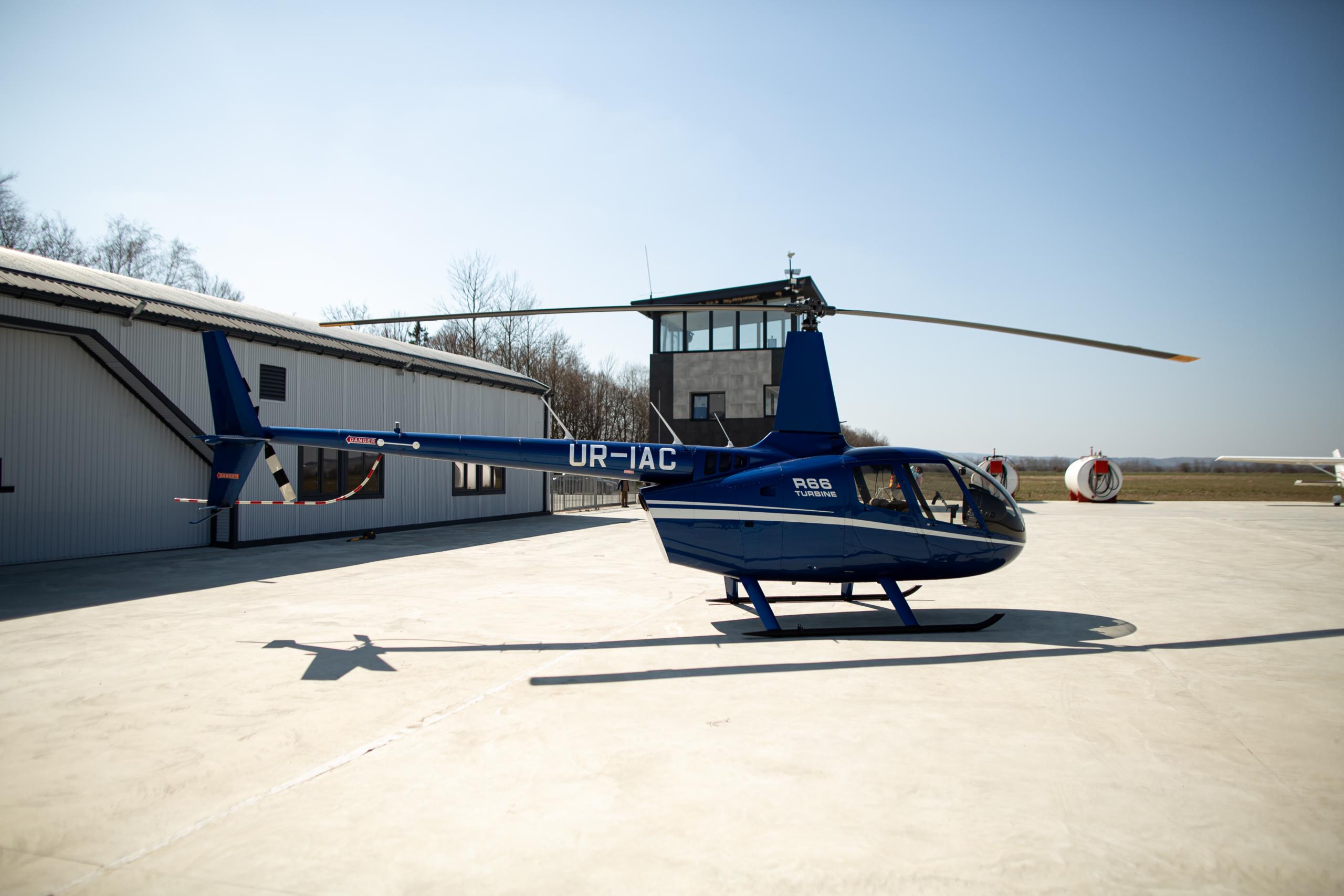 Полет над Ивано-Франковском на вертолете Robinson R44